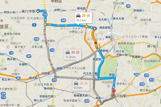 高円寺-渋谷