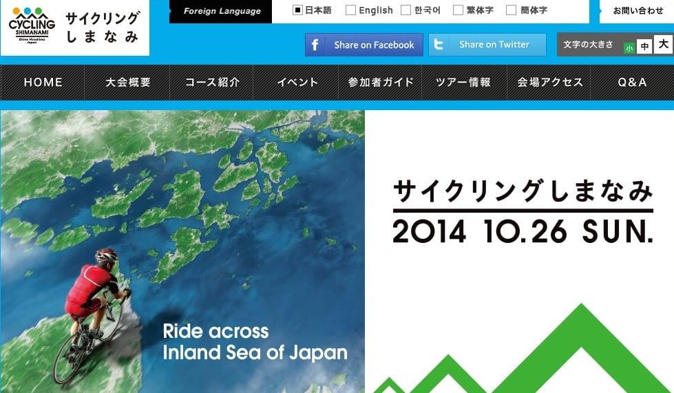 Screenshot 2014-10-24 11.54.06