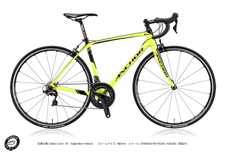 RL8 ELITE ― 軽量バイクでロングライドを快適にヒルクライムにも