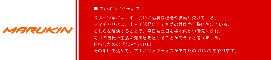 05_banner_03