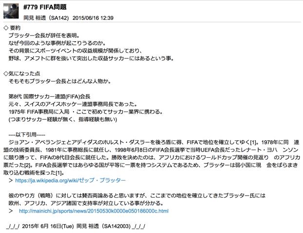 スクリーンショット 2015-08-11 13.59.20
