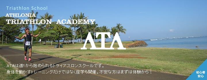 ttl_school