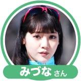 profile-miduna