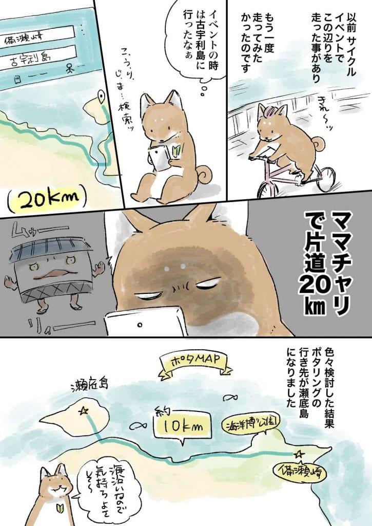 沖縄_039