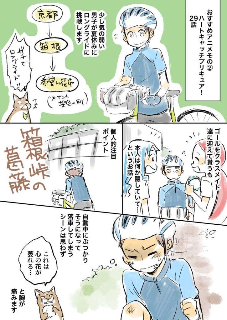 繧「繝九Γ縺ョ隧ア_053