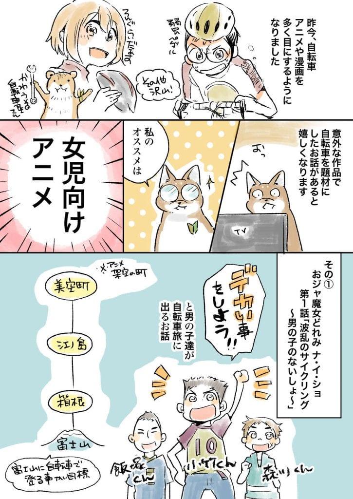 繧「繝九Γ縺ョ隧ア_051