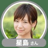 entry-people-hoshijima