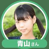 entry-people-aoyama