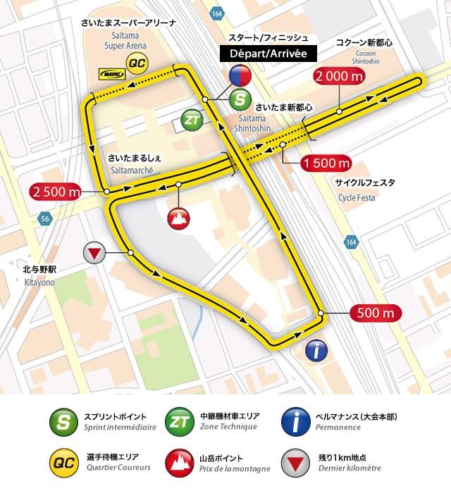 saitama_criterium2017_map_course