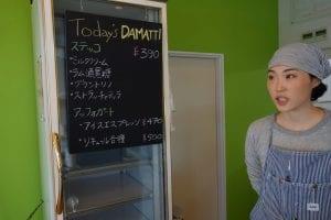 ダマッティ 山田さき子さん