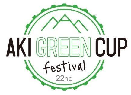 AKI GREEN CUP FESTIVAL