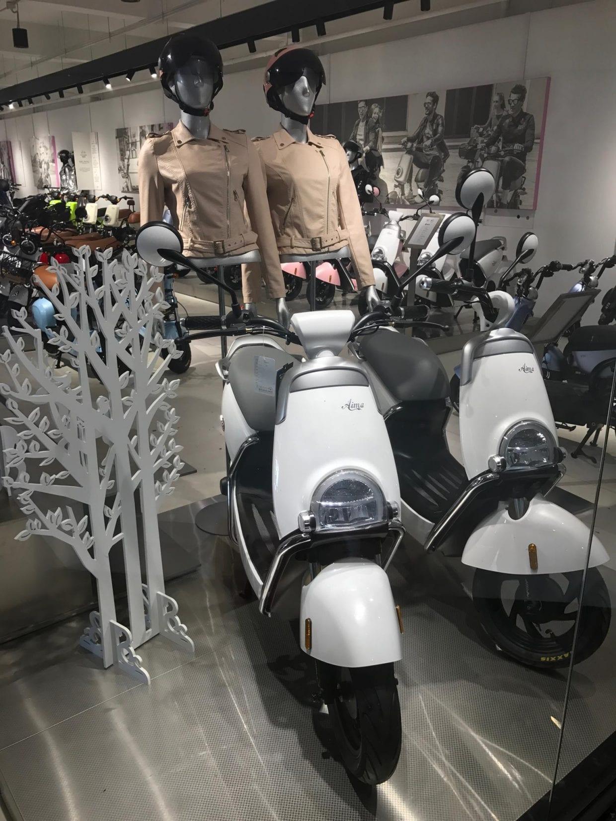 これも電動自転車なのか!?