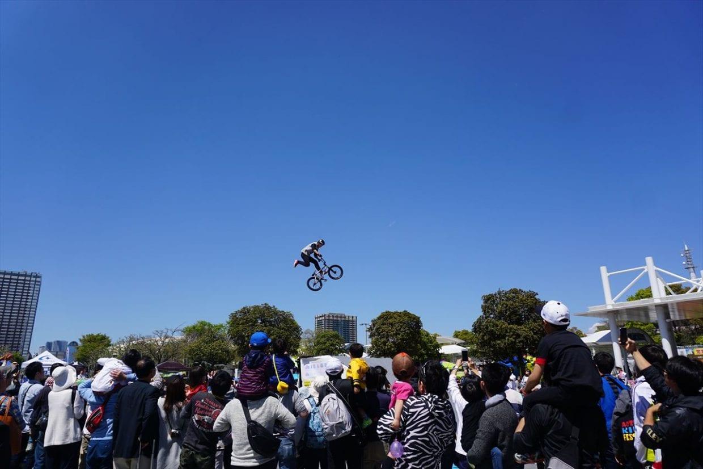 AIR TRICK SHOW!!