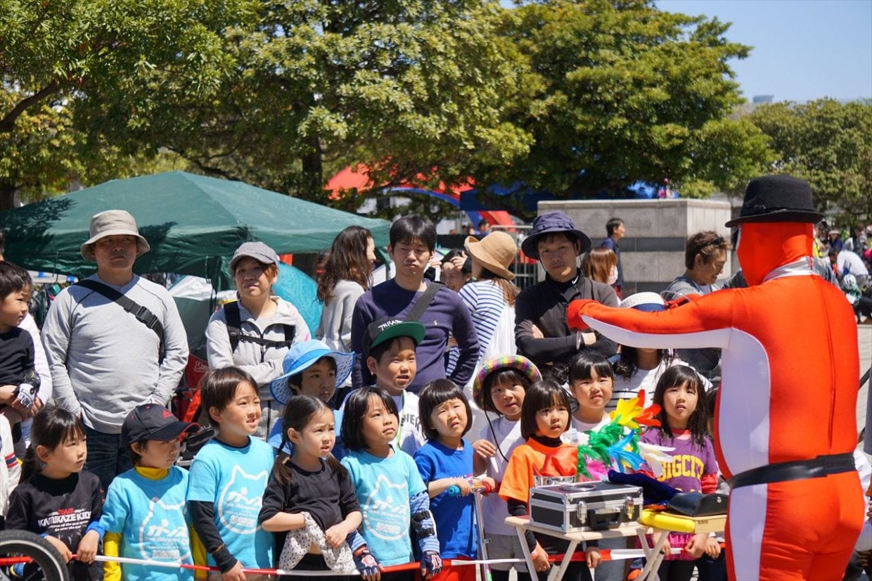 ACTIVE KIDS FESTA