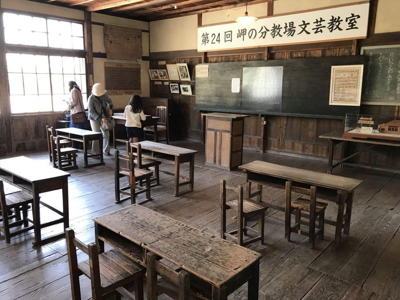 岬の分教場 教室