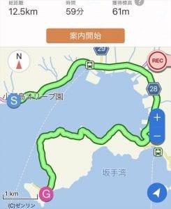 自転車NAVITIMEの画面 小豆島オリーブ園〜二十四の瞳映画村