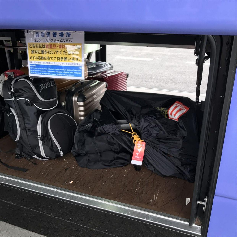 人気の高速バスは会社によって対応がまちまちだ。