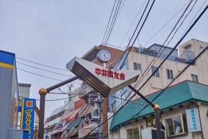 中井商友会の時計