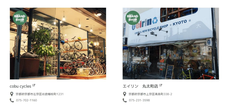 ショップの写真の左上にブランドショップや試乗車展示のマークがあるので、簡単に希望するショップを見つけられます。