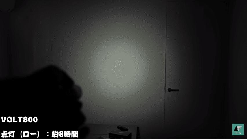 VOLT800 点灯ローモード:約8時間