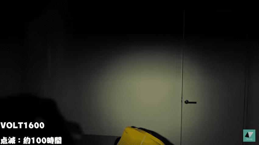 VOLT1600 点滅モード:約100時間