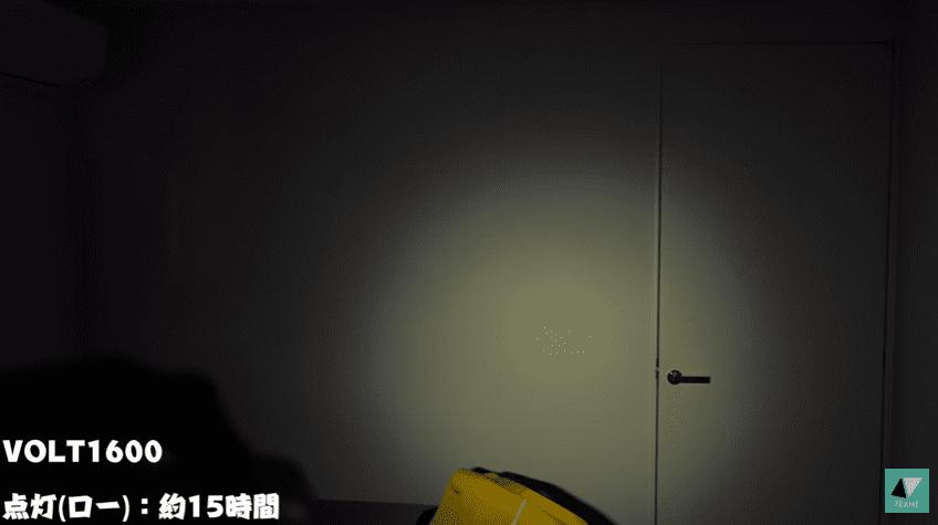 VOLT1600 点灯ローモード:約15時間