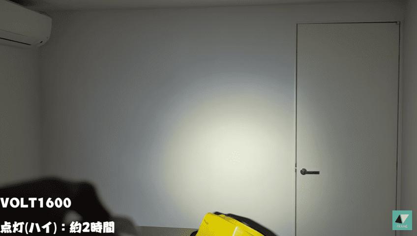 VOLT1600 点灯ハイモード:約2時間