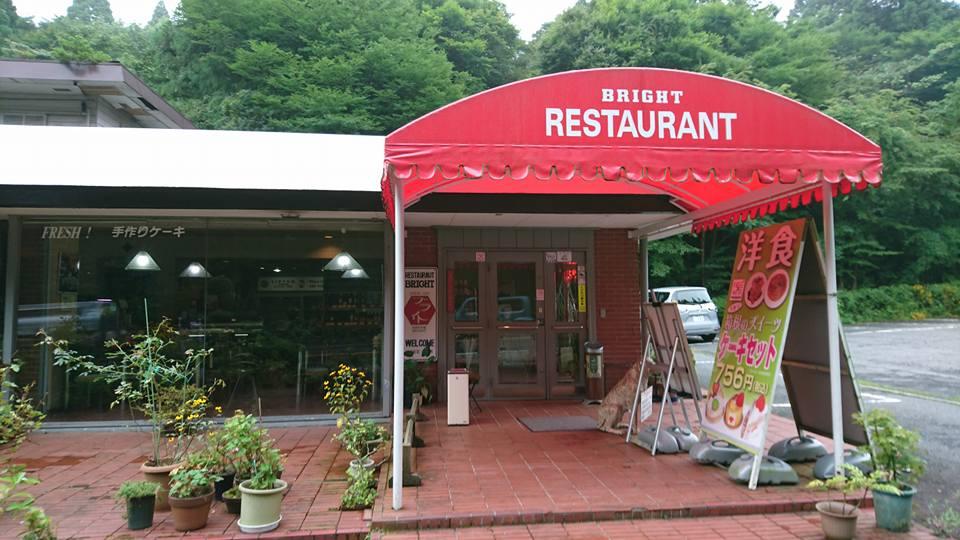 箱根恩賜公園の向かいにあります。