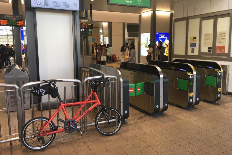 舞浜駅北口なら空いています