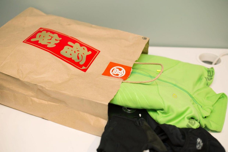 ▲1万円の福袋でウェア関連アイテムが三点入っていました