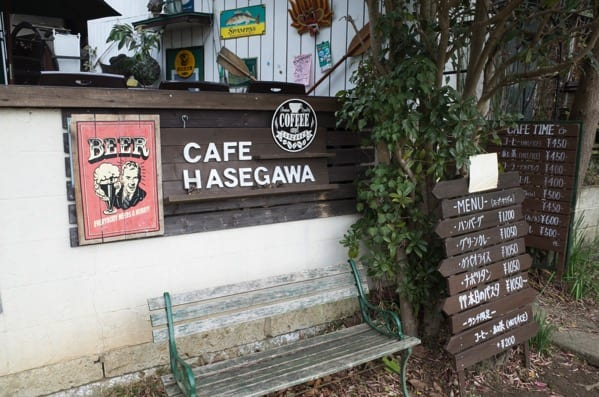 Cafe Garden Hasegawa(カフェ・ガーデン ハセガワ)