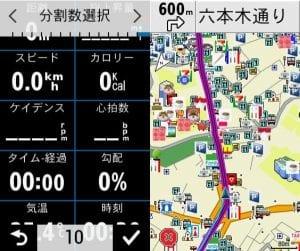 (左)パフォーマンス画面では、最大10項目を表示できる。(右)ナビゲーション画面。地図はディスプレイが大きいほど見やすいというのはもはや自然の摂理。