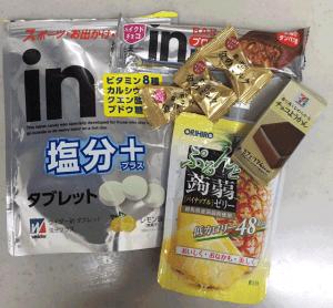 ハンガーノック防止、熱中症防止のために持っていく補給食の例