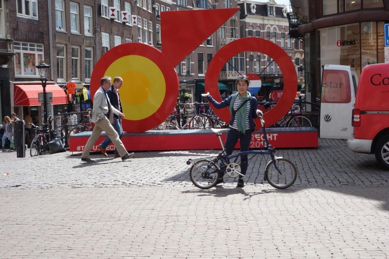 2016年にツール・ド・フランスの出発地点になったオランダのユトレヒトに出張した時の著者。自転車王国には自転車で!とブロンプトンを列車に載せて行った。