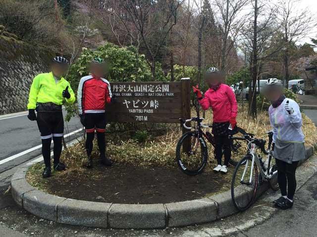 ヤビツ峠で富士ヒル練習会