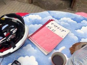 自転車でお店を訪れると渡される「サイクリングノート」。