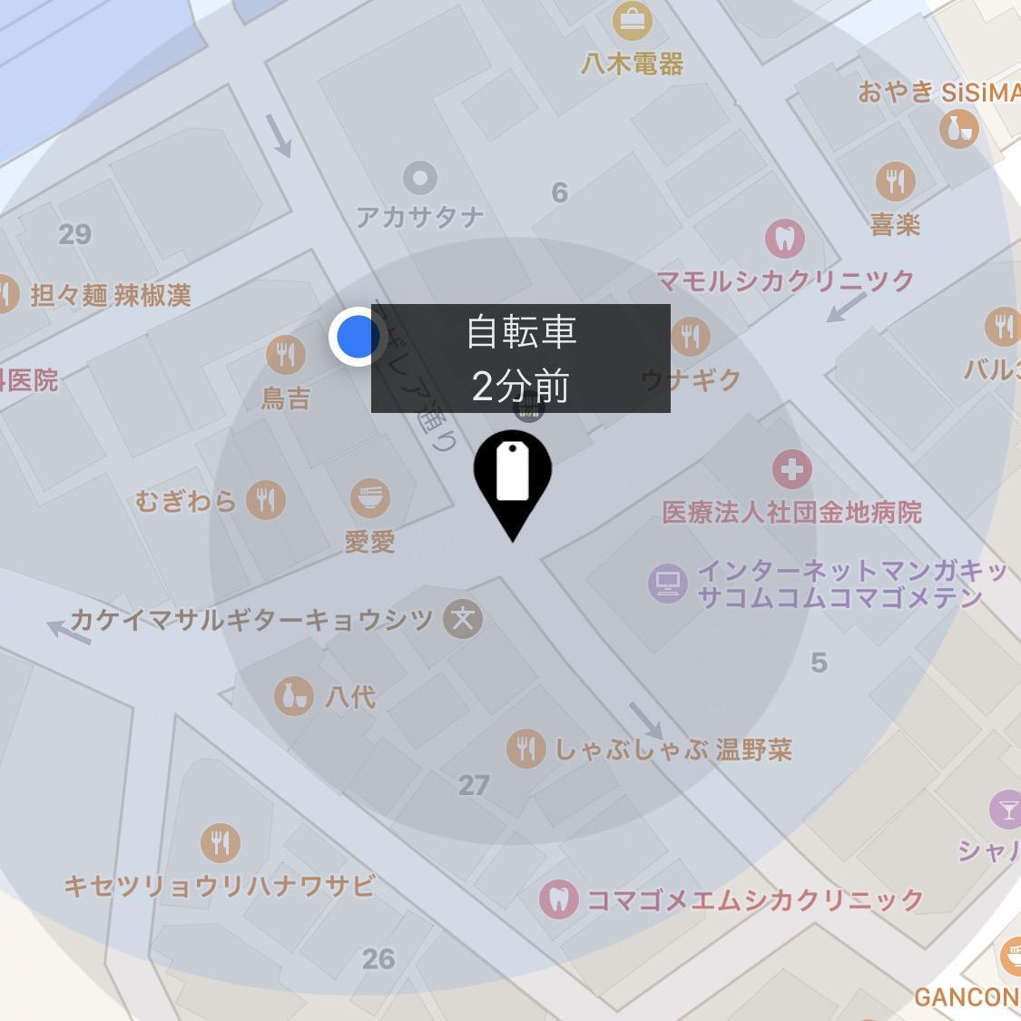 ▲MamorioアプリでMamorioの位置を確認できる