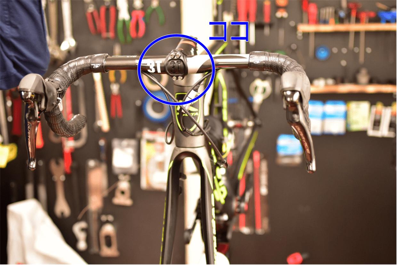 ▲ステムの前方にあるクランプボルトをゆるめると、ハンドルが可動になる