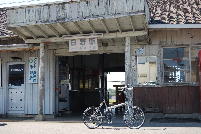 KHS F20R 輪行 日野駅