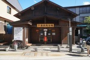 街中には200円で入れる共同浴場が3つ