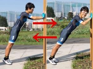 かかとから頭の先までが一直線になるように、体幹を引き締める意識で安定を作ろう。