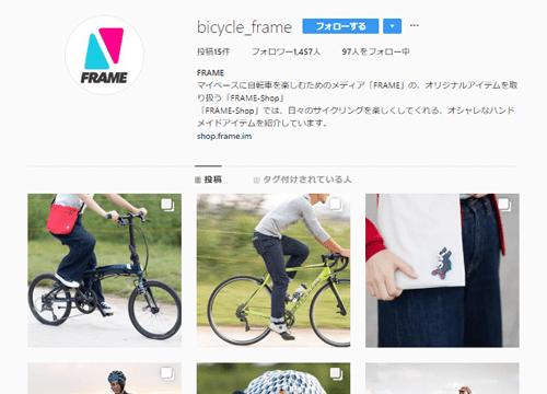 FRAME.shop 公式Instagramアカウント