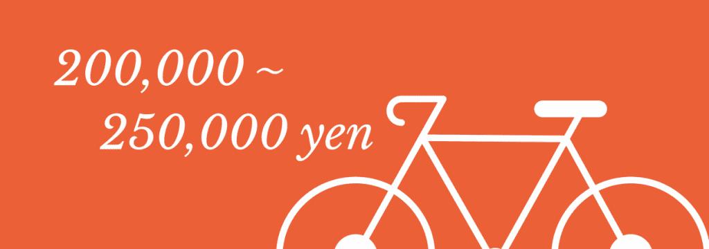 【20~25万円】本格的にロードバイクに打ち込めるミドルグレード
