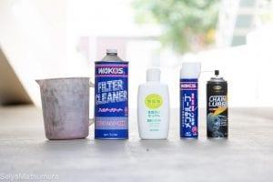 ケミカルは洗車と注油を2種類ずつ用意する。