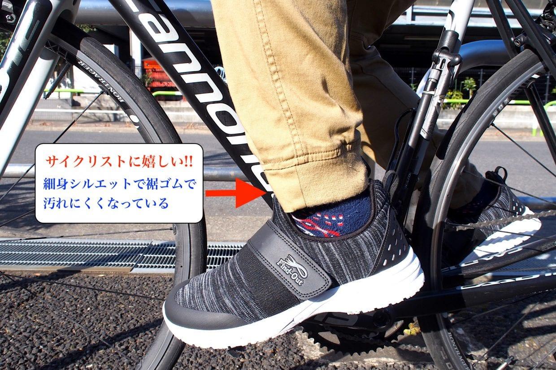 サイクリングにジョガーパンツ