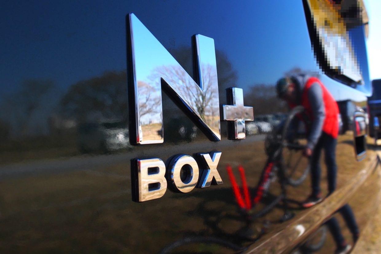 遊べる軽自動車HONDA N-BOX+