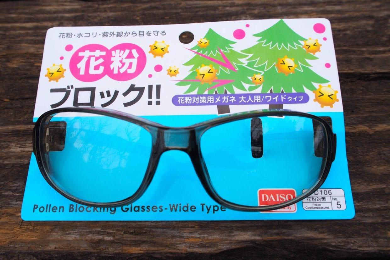 花粉症対策用のメガネ