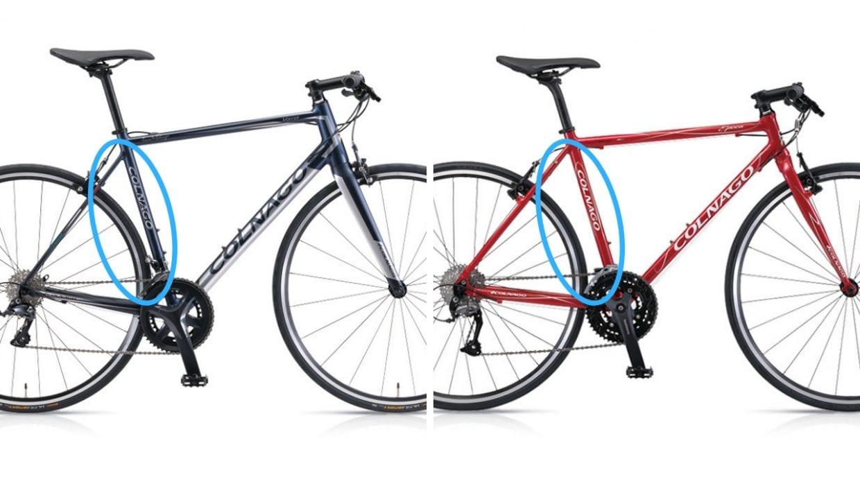 コルナゴのフラットバーロードVORREI(左)とクロスバイクのEPOCA(右)。VORREIのほうがホイールベースは短めに設計されているのがわかる。シートチューブとタイヤの距離を見ると違いがわかりやすい。トップチューブ長もVORREIは短め。