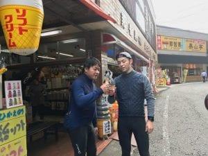 那智勝浦町の名産・那智黒飴を使った「黒飴ソフト」