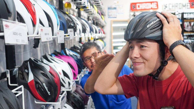 ヘルメットはスポーツバイクに乗るなら持っておきたい。